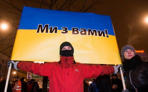 Солідарні з Євромайданом в Варшаві
