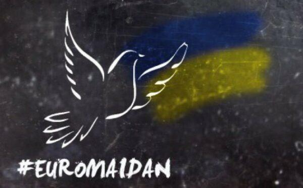 Міжнародна Комісія з розслідування злочинів в Україні