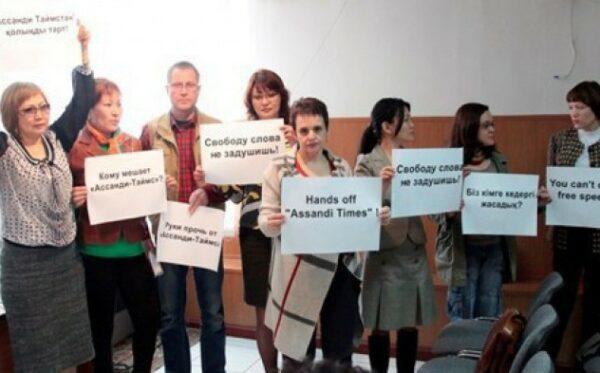 Незалежні та опозиційні ЗМІ у Казахстані на межі зникнення