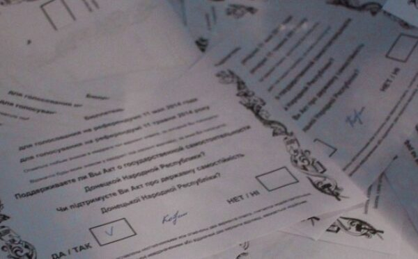 Попередній звіт моніторингу позачергових виборів президента України  і місцевих органів влади