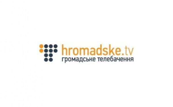 Людмила Козловська: інтерв'ю на «Громадське» про проблеми постачання гуманітарної допомоги для АТО