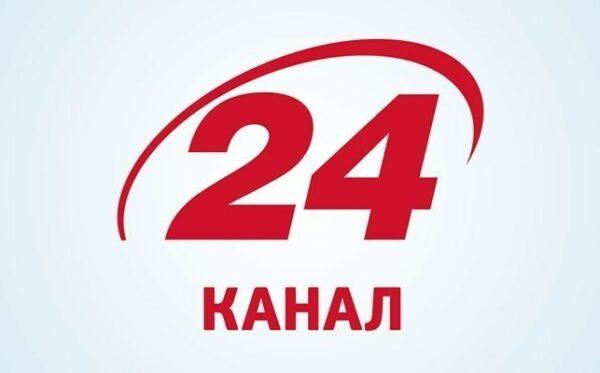 Людмила Козловська на 24 Каналі: «Волонтерам загрожує до 10 років в'язниці»