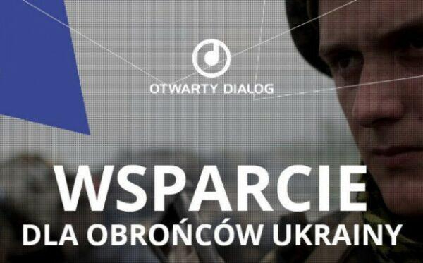 Допомога українським військовим і Нацгвардії