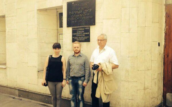Триває друга міжнародна спостережна місія в Російській Федерації
