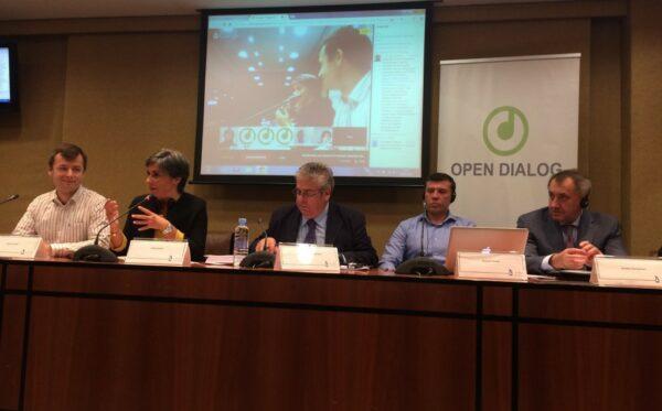 Конференція: Перевищення повноважень Інтерполу. Час реформ?