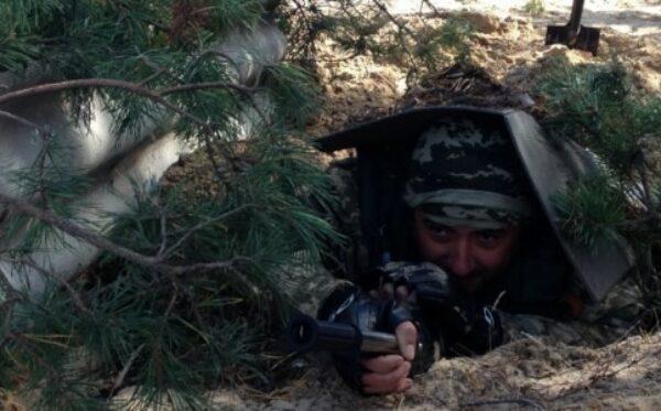 Спостережна місія на сході України