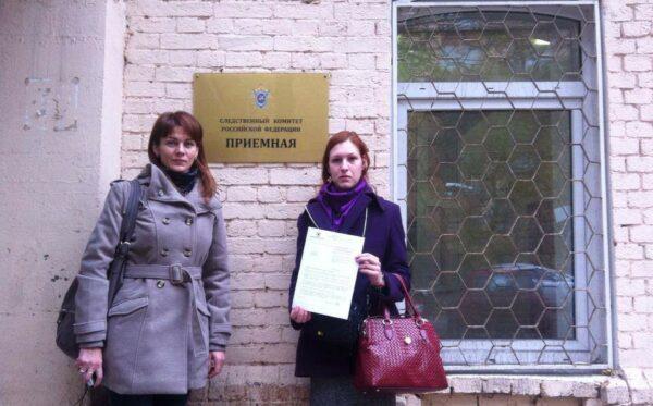 Відбулася шоста спостережна місія до Російської Федерації