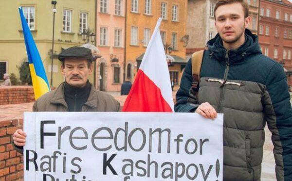Свободу Рафісу Кашапову