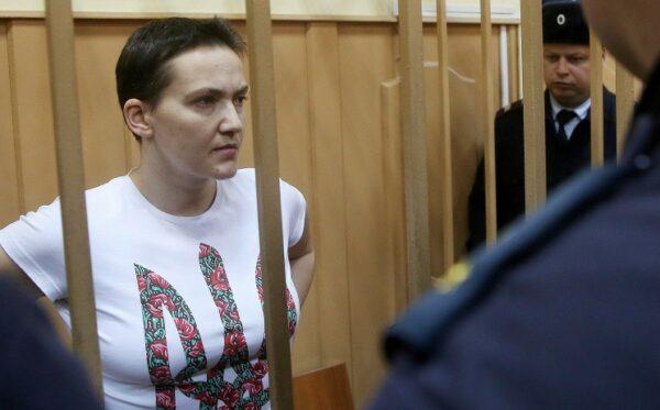 СПИСОК САВЧЕНКО: особи причетні до незаконних дій щодо Савченко Н.В