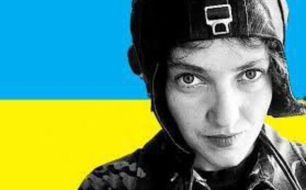 Прес-брифінг «Список Савченко: покарати винних»