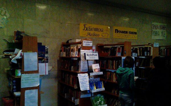 Бібліотека Майдану матиме філію у Варшаві