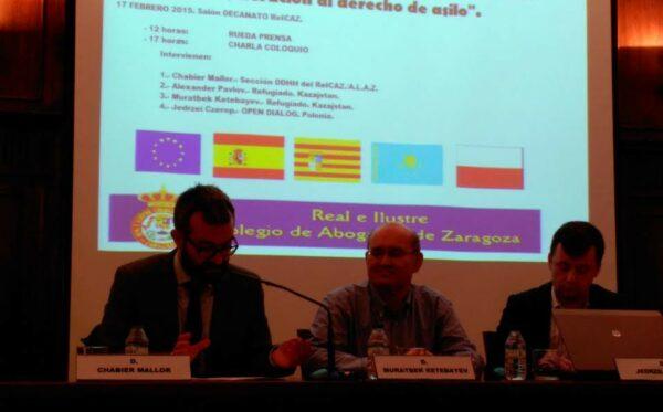 Конференція в Сарагосі про права людини в Казахстані