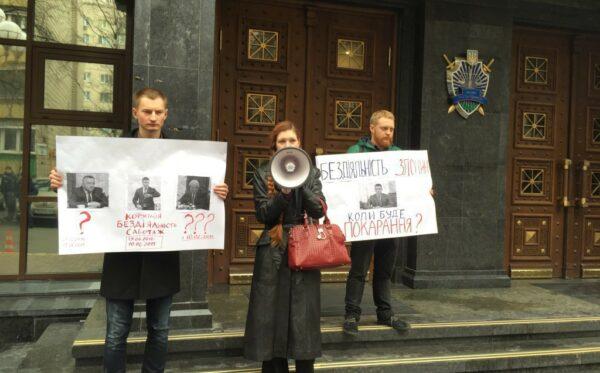 Правозахисники подали заяву проти екс-генпрокурора Віталія Яреми