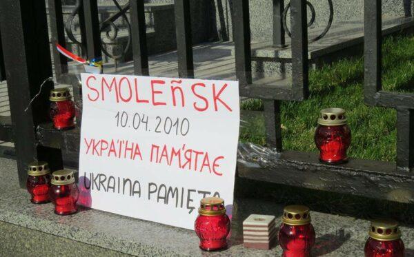 У Києві вшанували пам'ять загиблих під час Смоленської трагедії
