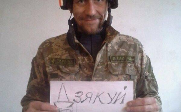 «Спасибі, Варшава!» – український солдат дякує за каску