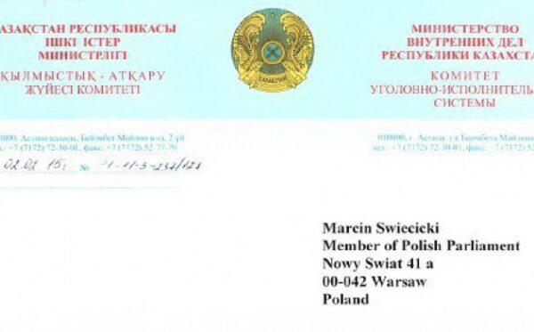 Відповідь казахстанської влади на лист Свєнціцького про умови утримання А. Атабека та В. Курамшина