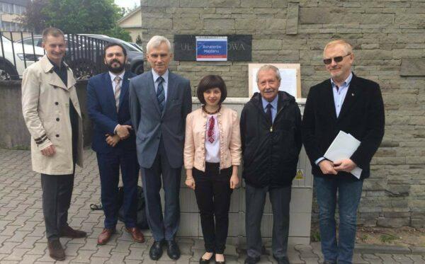 Петиція щодо перейменування частини вулиці Спацерової у Варшаві на вулицю Героїв Майдану