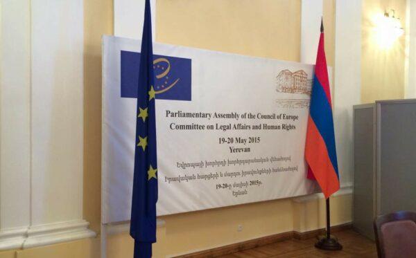 Фундація взяла участь у слуханнях Комітету з прав людини Парламентської асамблеї Ради Європи на тему зловживань Інтерполу