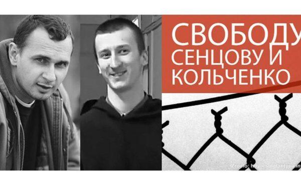 Сенцов засуджений до 20 років колонії суворого режиму. Варшава протестує