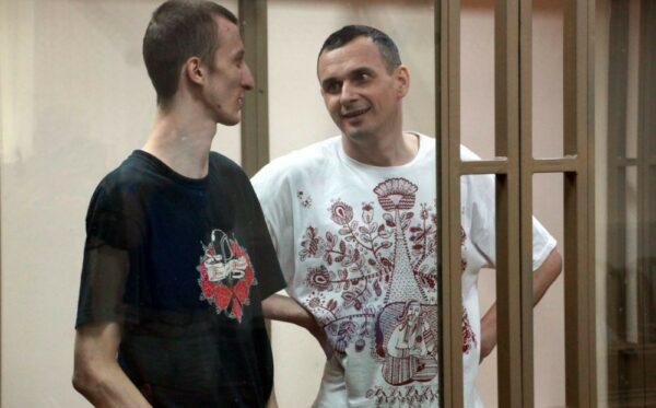 Звіт: Справа «кримських терористів»