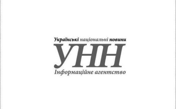 Українське інформагентство про звіт аналітиків Фундації «Відкритий Діалог»