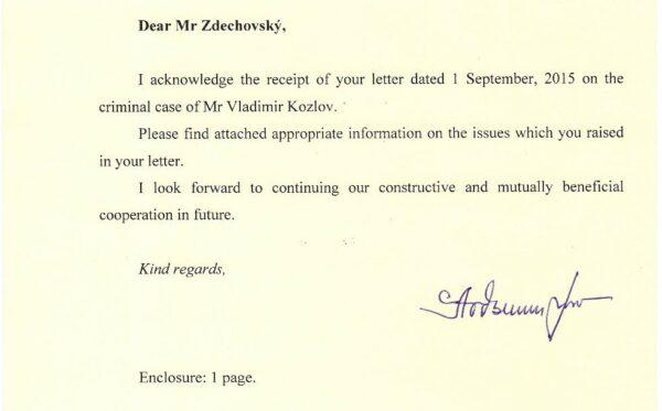 «Козлов – це рецидивіст» – заявила влада Казахстану та розбила надії на умовно-дострокове звільнення опозиціонера