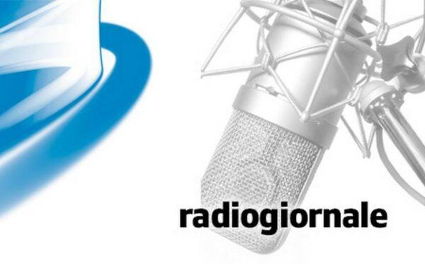 Про «Український світ» на хвилях швейцарської радіостанції Radiogiornale