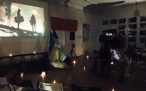 Вечір поезії про Майдан