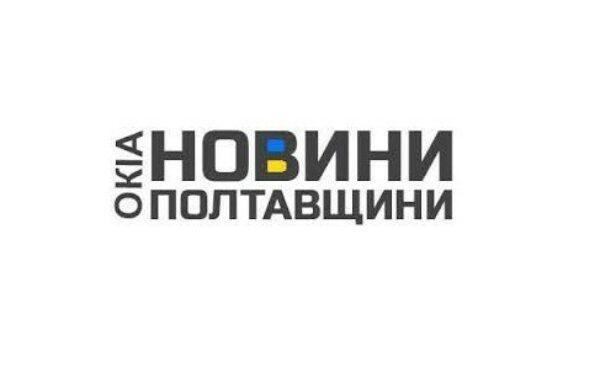 Наталія Панченко визнана одним з 10 облич української діаспори