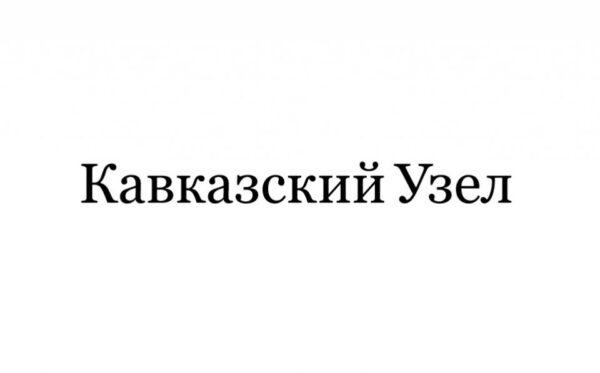 Андрій Осаволюк для порталу «Кавказький Вузол»: Вирок Надії Савченко буде суворим
