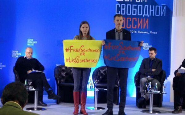 Російська опозиція вимагає покарання осіб зі «списку Савченко»