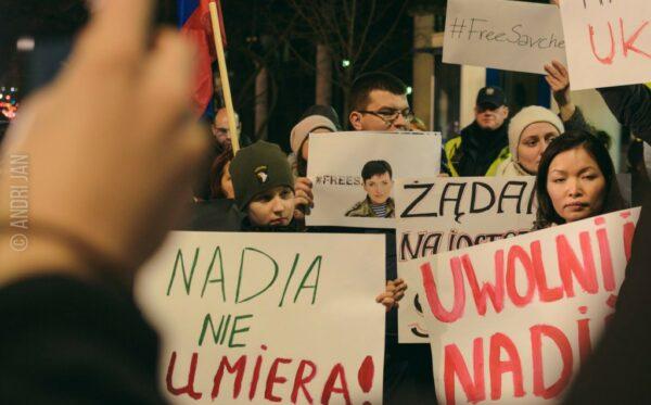Велика акція на підтримку Надії Савченко біля посольства РФ