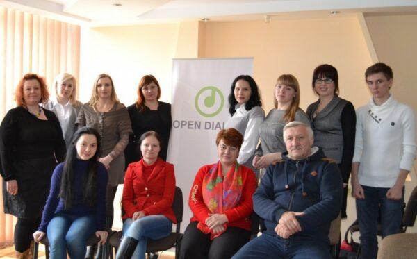 В Тернополі відбувся семінар «Люстрація: чому це потрібно»