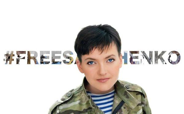 Фундація «Відкритий Діалог»: Савченко оголосила сухе голодування – особисті санкції мають бути накладені негайно