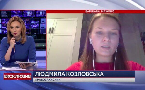 «Савченко хоче змусити світ почути те, чого він не хоче чути» – Козловська для 112 каналу