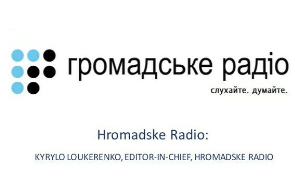 «Розширення «списку Савченко» звільнить решту ув'язнених» – Людмила Козловська на «Громадському радіо»