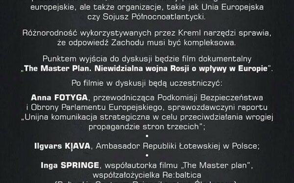 Російська пропаганда проти ЄС і держав-членів – запрошення до дискусії