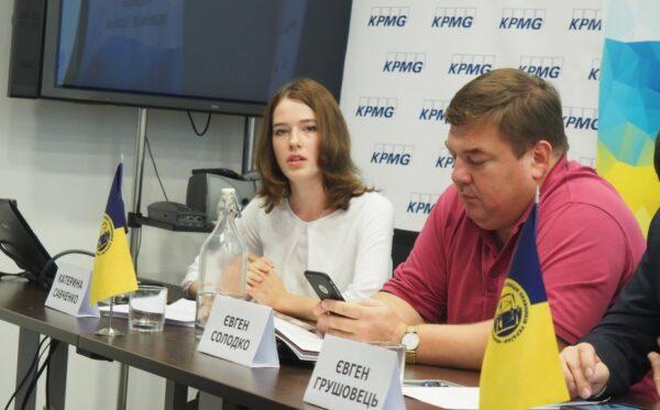 Фундація «Відкритий Діалог» та асоціація правників презентували звіт про тривале тримання під вартою в Україні
