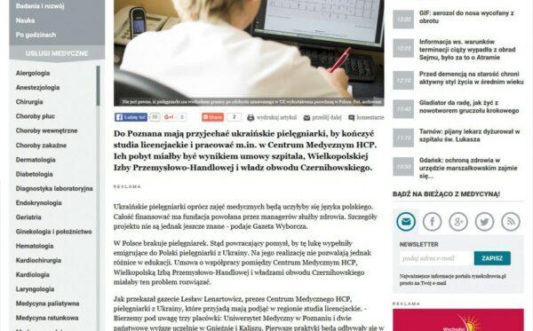Романишин прo можливості відкриття польського ринку праці для українських медсестер