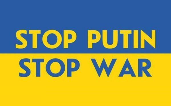 Всесвітня акція #LetMyPeopleGo