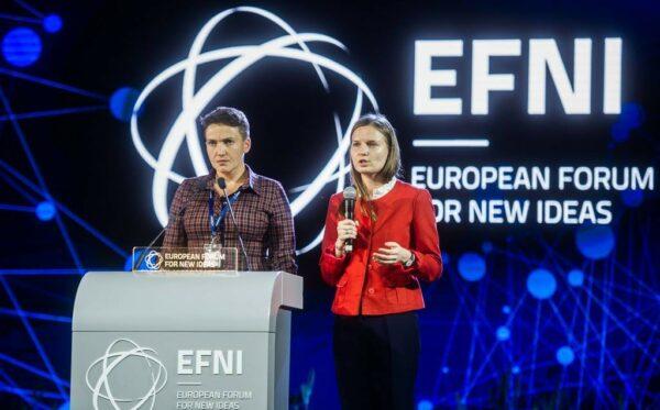 EFNI 2016: Порушення прав людини в сучасних збройних конфліктах