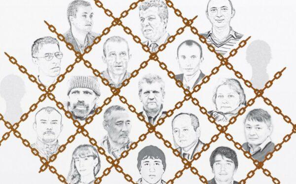 Звіт: Україна допомагає пострадянським державам переслідувати політичних опонентів та біженців