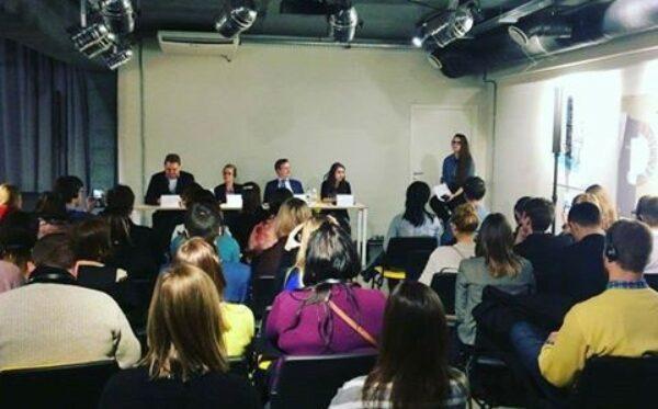 Звіт за підсумками дискусії «Європейська інтеграція України: чого вдалося досягти після Революції Гідності»