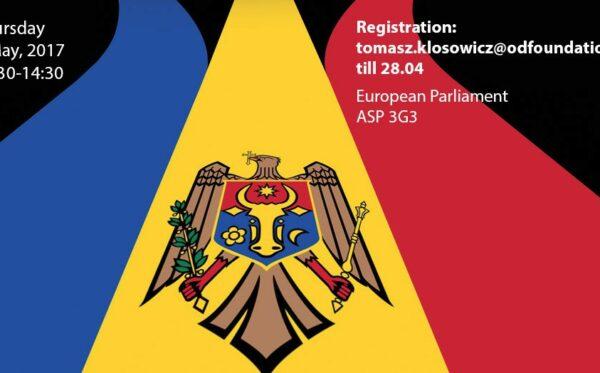 Запрошення на конференцію «Молдова на роздоріжжі»