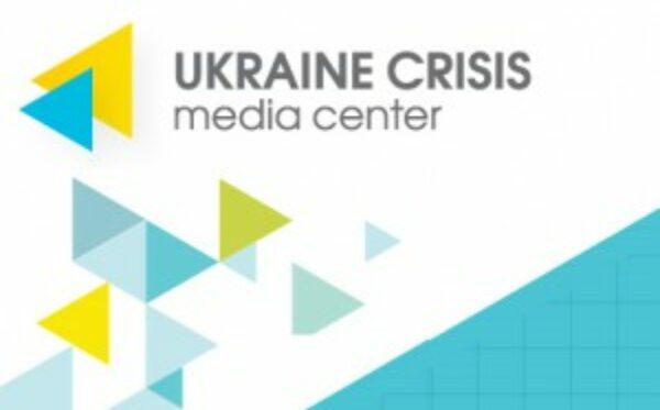 Людмила Козловська на прес-брифінгу в Українському кризовому медіа-центрі: «Наше завдання – підтримати людей, які борються за зміни в Україні»