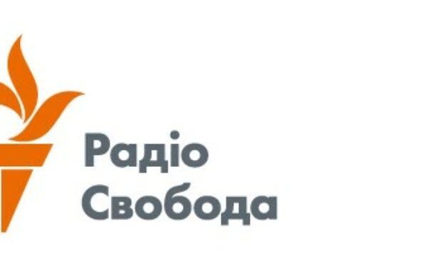 «Радіо Свобода»: італійські сенатори вимагають у прем'єр-міністра Конте вплинути на Путіна і домогтися звільнення українських в'язнів