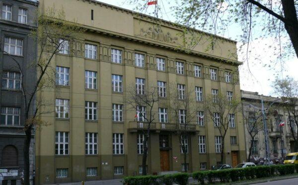 Клопотання про відсторонення від справи начальника Лодзинського митно-казначейського управління