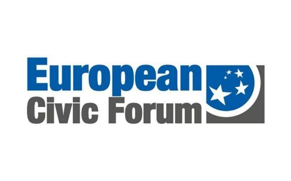 Фундація «Відкритий Діалог» серед підписантів листа до депутатів Європарламенту щодо питань громадянського простору та громадянського діалогу