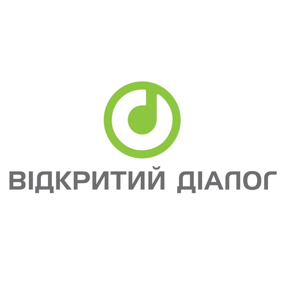 Звернення до посла Білорусі щодо тиску на Офіс з прав людей з інвалідністю