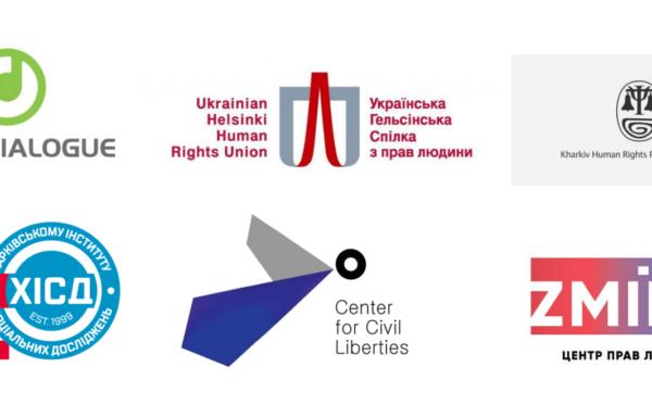 Заява українських правозахисників по справі Жанари Ахметової